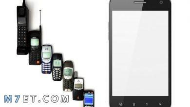 Photo of مراحل تطور الهاتف والمقارنة بين الهاتف في الماضي والحاضر