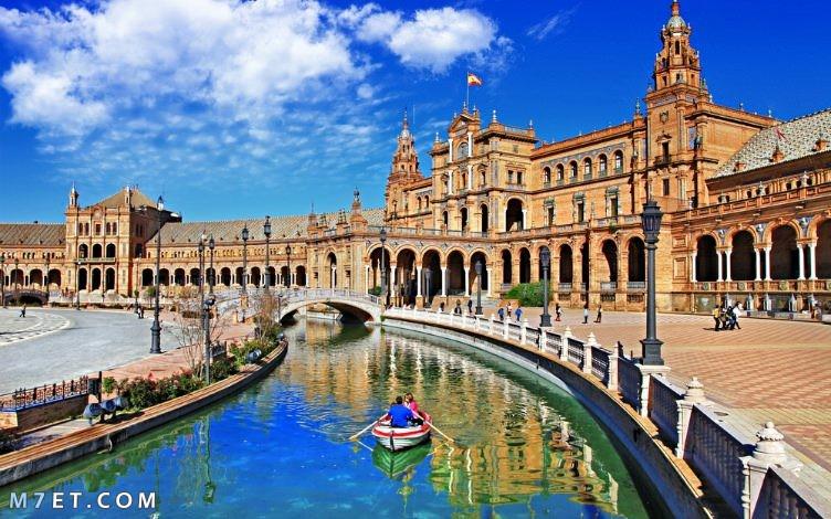 افضل مدينة سياحية في اسبانيا