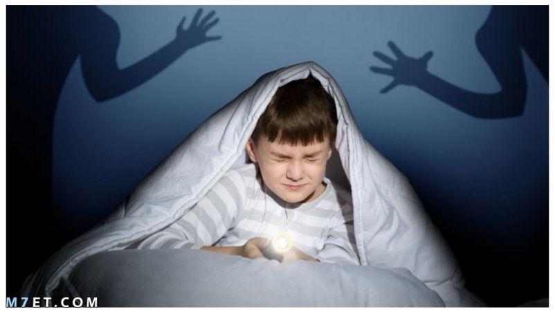 اضطرابات النوم عند الأطفال | الكوابيس 2021