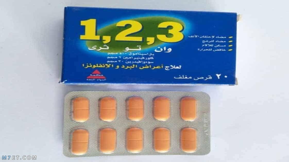 دواء للبرد والانفلونزا