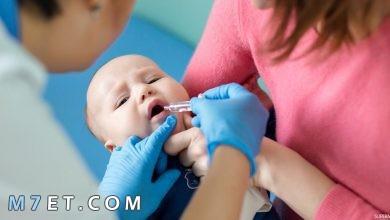 Photo of تطعيم شلل الأطفال أعراضه وأنواعه ومواعيده بالتفصيل