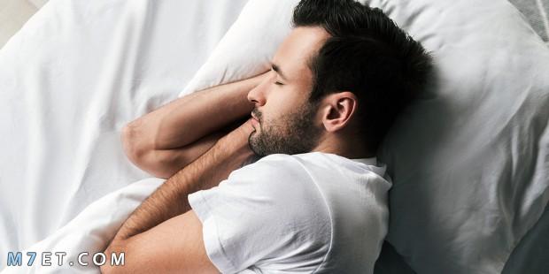 الدعاء قبل النوم