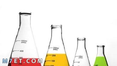 Photo of العوامل المؤثرة في الاتزان الكيميائي