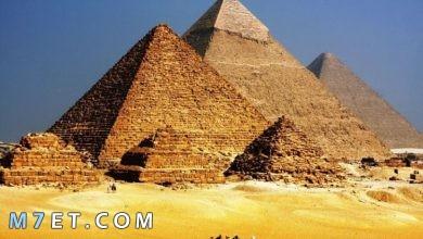Photo of مقومات السياحة في مصر الطبيعية والبشرية