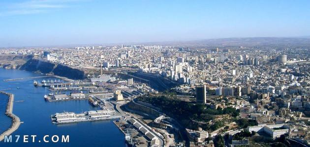 جمال مدينة وهران