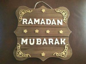 تهاني رمضان الكريم رسائل وصور (9)