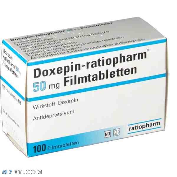 دواء منوم للكبار