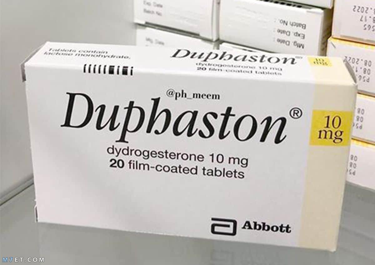 دواء لنزول الدورة الشهرية