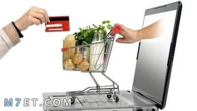 Photo of سلبيات التسوق عبر الانترنت