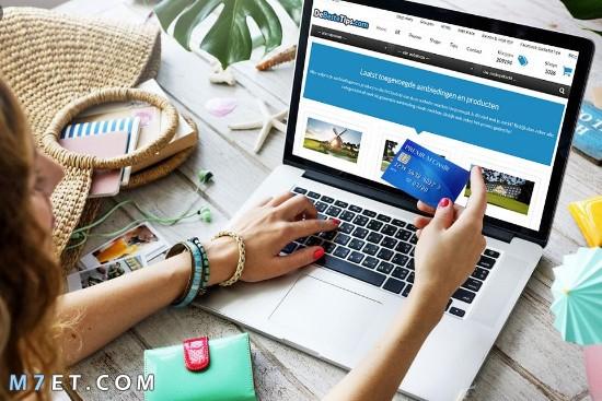 سلبيات التسوق عبر الانترنت