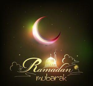 بطاقة تهنئة رمضان
