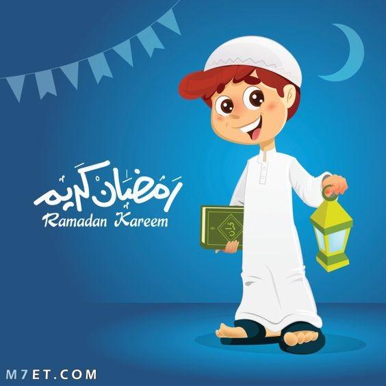 فواصل رمضان أنا مش في الصورة