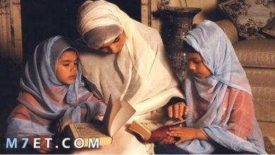 Photo of فضل الأم ودورها في الأسرة والمجتمع 2021