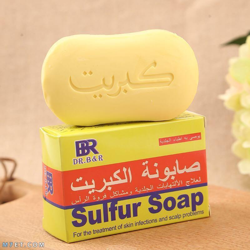 فوائد صابون الكبريت للشعر وكيفية إستعماله