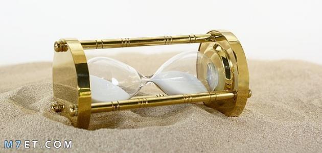كيف تصنع ساعة رملية