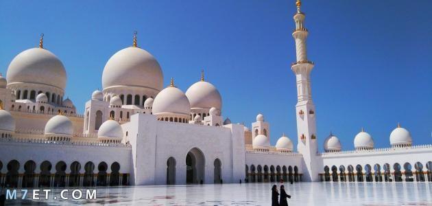 احلى دولة في العالم العربي