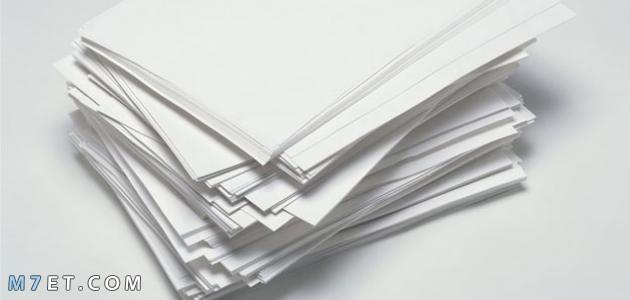 كيف يصنع الورق