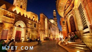 Photo of أهمية السياحة في مصر وأشهر 6 مقومات للسياحة في مصر