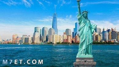 Photo of أفضل الأماكن في نيويورك لعام 2021
