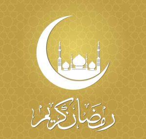 خلفيات وصور رمضان
