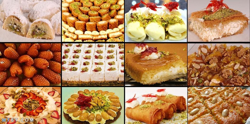 الحلوى الشرقية في رمضان 2021