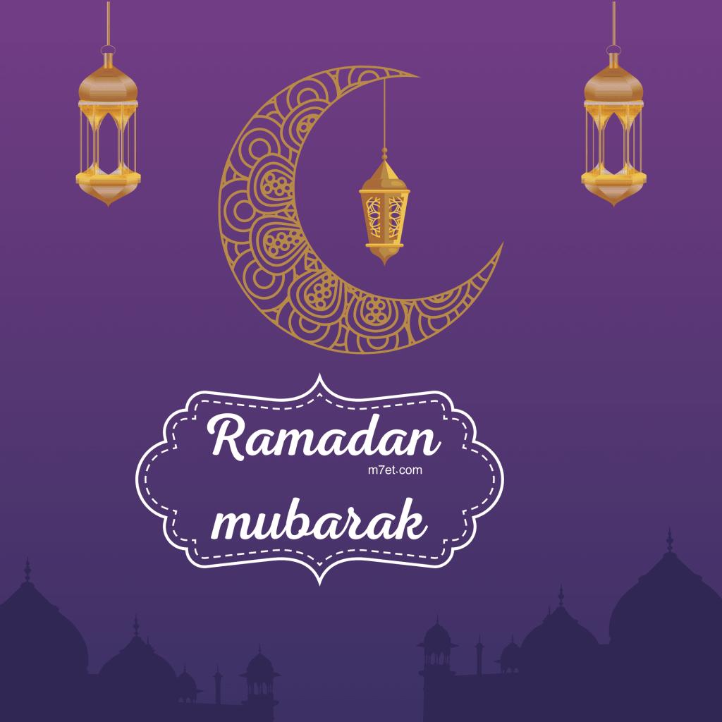 صور جديدة لشهر رمضان 2021