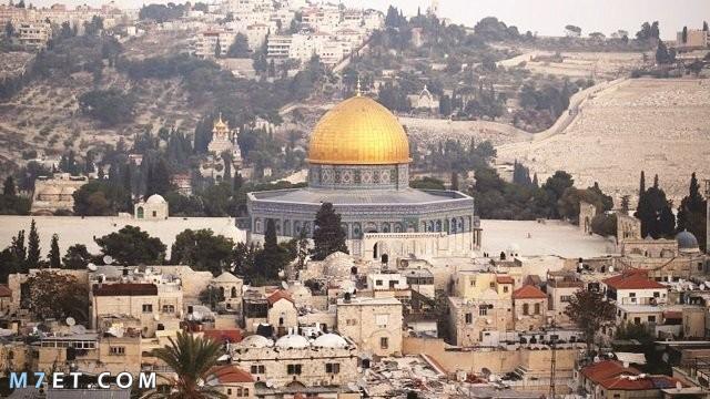 أهمية القدس عند المسلمين