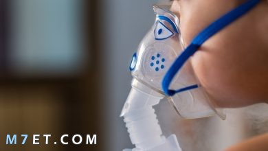 Photo of طريقة استخدام جهاز البخار للأطفال لعلاج الأمراض الصدرية