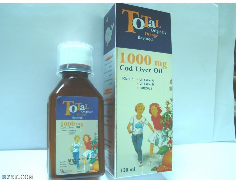دواء توتال للتركيز عند الأطفال