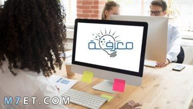Photo of فوائد الحاسوب للشركات والمؤسسات والتعليم