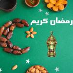 صور جديدة لشهر رمضان 2021| اجمل صور عن رمضان المبارك
