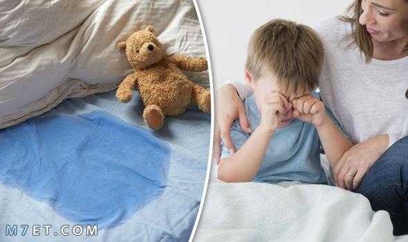 أسباب تبول الأطفال أثناء النوم | 11 نصيحة للعلاج