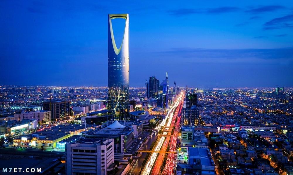 أجمل مدينة في السعودية لعام 2021