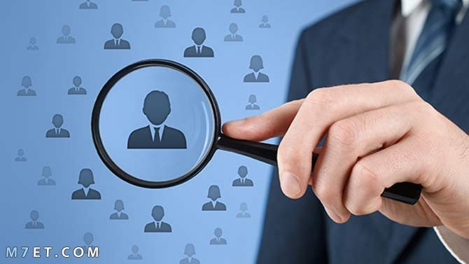 تعريف إدارة الموارد البشرية