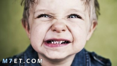 Photo of الجزّ على الأسنان عند الطفل| صك الأسنان