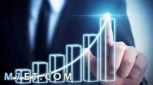 Photo of تعريف النمو الاقتصادي والفرق بينه وبين التنمية الأقتصادية