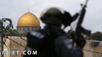 Photo of أهمية القدس عند المسلمين واليهود والمسيحين
