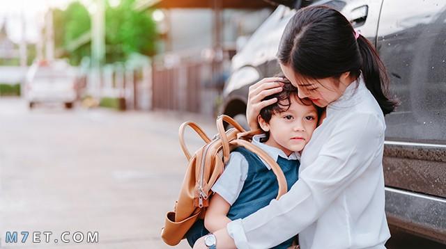 توتر الأم وكيفية تعويد الطفل على الحضانة 2021