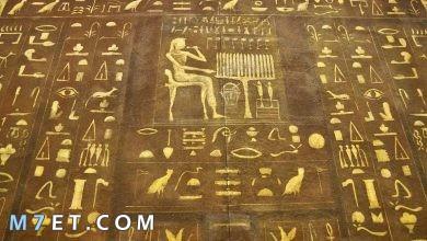 Photo of أسماء مصر القديمة عبر مر العصور وعواصمها المختلفة وتاريخها