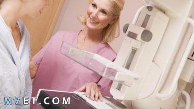 Photo of أضرار أشعة الماموجرام على الأطفال والحامل