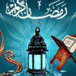 أكثر من 100 صورة كفر وبروفايل شهر رمضان |صور متحركة gif شهر رمضان