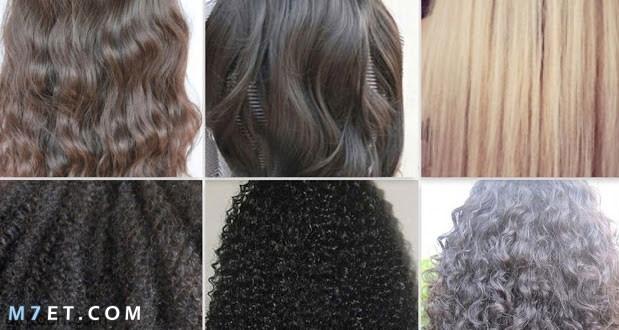 انواع الشعر للسيدات