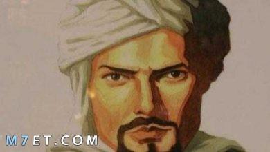Photo of ابن كثير المكي وسيرة حياته كاملة