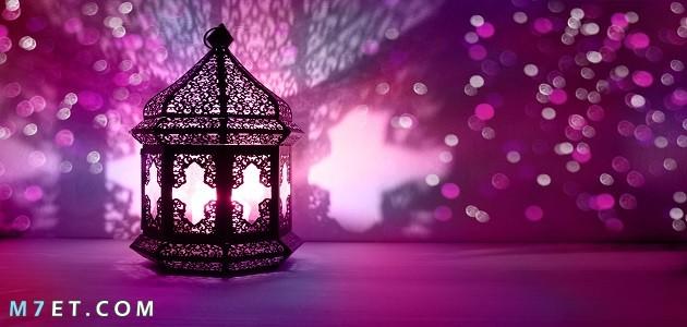 كفر فيس بوك | فانوس شهر رمضان 2021