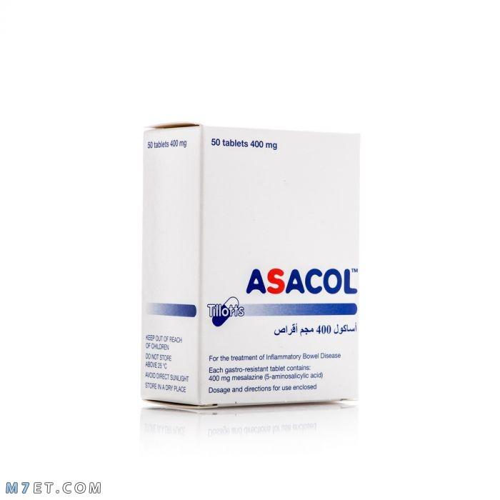 الآثار الجانبية لدواء اساكول