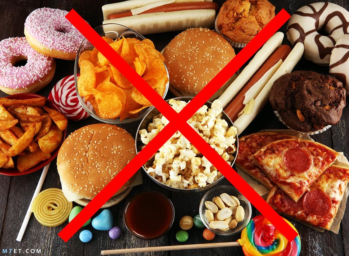 الأطعمة التي يجب تجنب تناولها