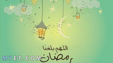 Photo of أجمل مسجات رمضان لتهنئة الأهل والأحباب 2021