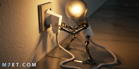 المحافظة على الكهرباء