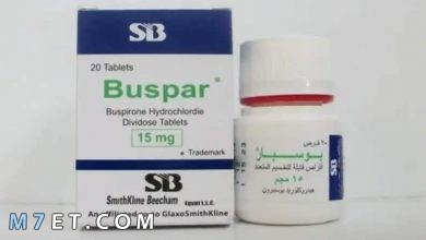 Photo of دواء بوسبار لعلاج حالات الاكتئاب والوسواس القهري