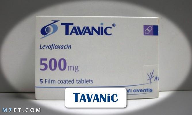 سعر دواء تافاسين